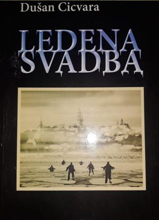 Ledena Svadba