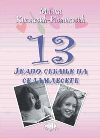 13 Jedno sećanje na sedamdesete