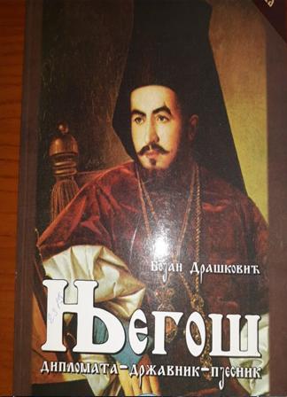 NJEGOŠ-diplomata-državnik-pjesnik