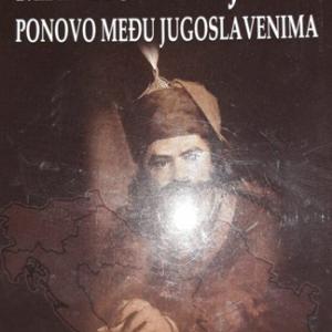 Marko Kraljević -ponovo među Jugoslovenima